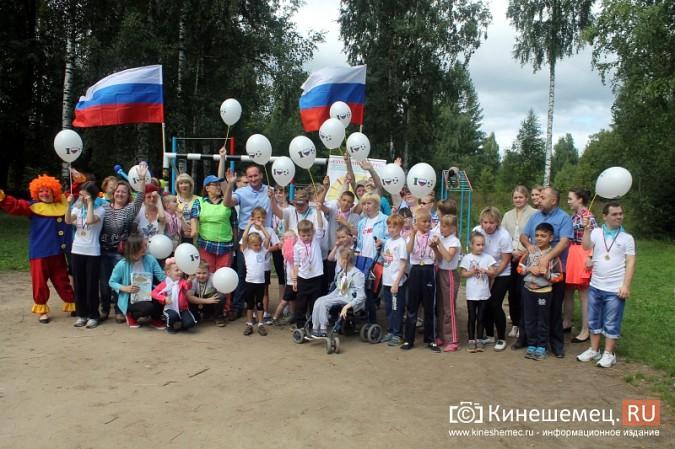 В Кинешме прошел спортивный праздник для детей с ограниченными возможностями фото 19