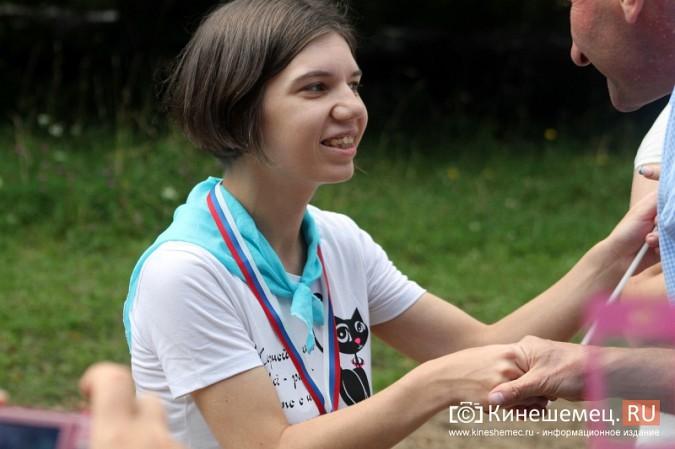 В Кинешме прошел спортивный праздник для детей с ограниченными возможностями фото 18