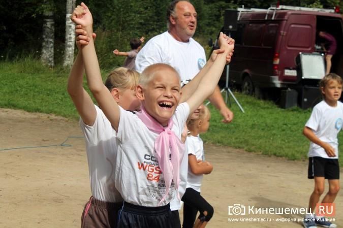 В Кинешме прошел спортивный праздник для детей с ограниченными возможностями фото 16