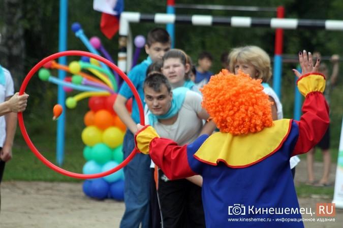 В Кинешме прошел спортивный праздник для детей с ограниченными возможностями фото 10