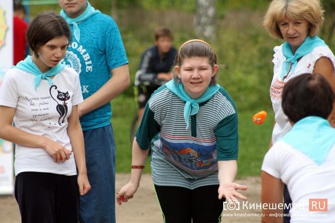 В Кинешме прошел спортивный праздник для детей с ограниченными возможностями фото 11