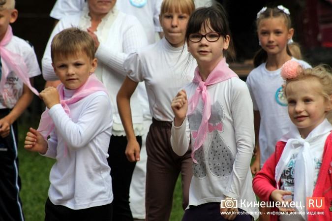 В Кинешме прошел спортивный праздник для детей с ограниченными возможностями фото 5