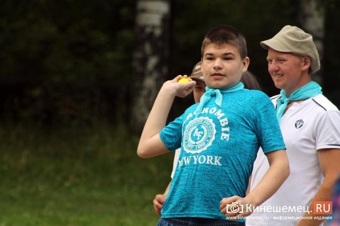 В Кинешме прошел спортивный праздник для детей с ограниченными возможностями фото 13