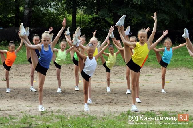 В Кинешме прошел спортивный праздник для детей с ограниченными возможностями фото 2