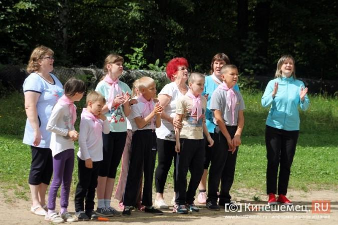 В Кинешме прошел спортивный праздник для детей с ограниченными возможностями фото 7