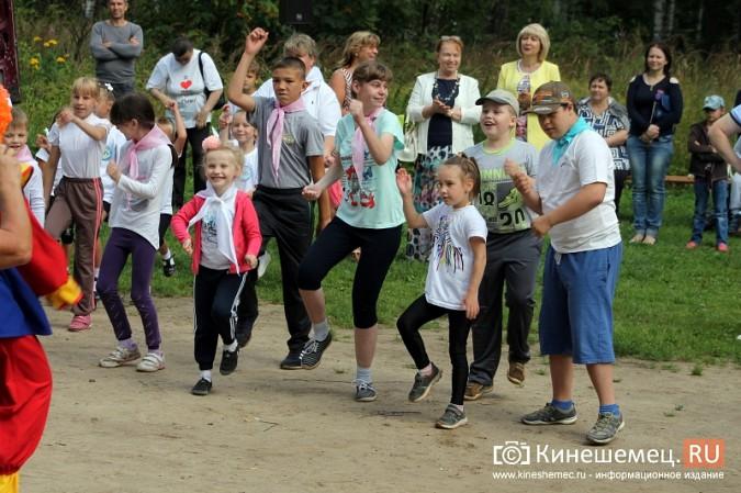 В Кинешме прошел спортивный праздник для детей с ограниченными возможностями фото 4
