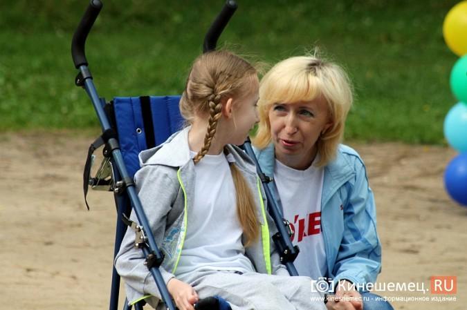В Кинешме прошел спортивный праздник для детей с ограниченными возможностями фото 3
