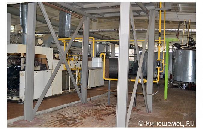 Кинешемский молочный завод продается за 98 миллионов рублей фото 4