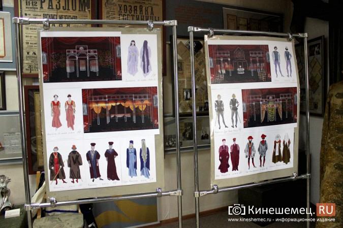 В Кинешемском театре презентовали новое световое и звуковое оборудование фото 5