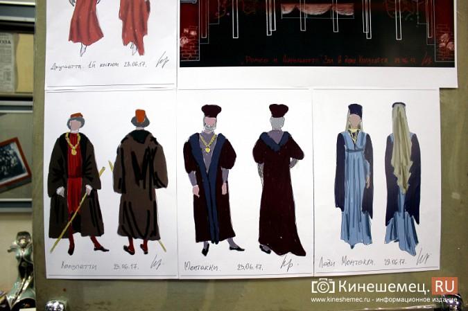 В Кинешемском театре презентовали новое световое и звуковое оборудование фото 7